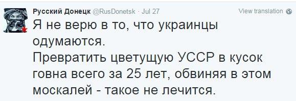 Вот Израиль за такие призывы сразу уничтожает, а тут - нормалёк! Шизофренические новости Украины
