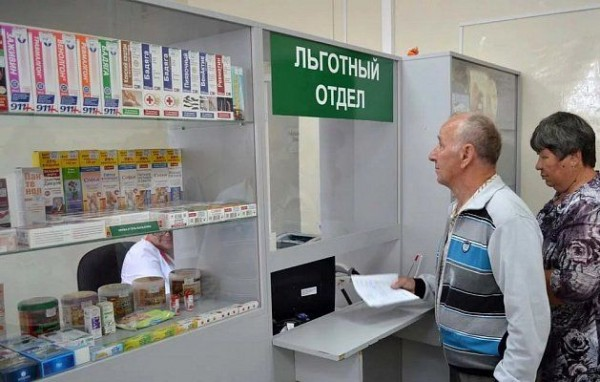 В Севастополе открылась нова…