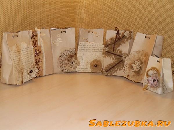 Подарочные пакетики из бросового материала Sablezubka.ru