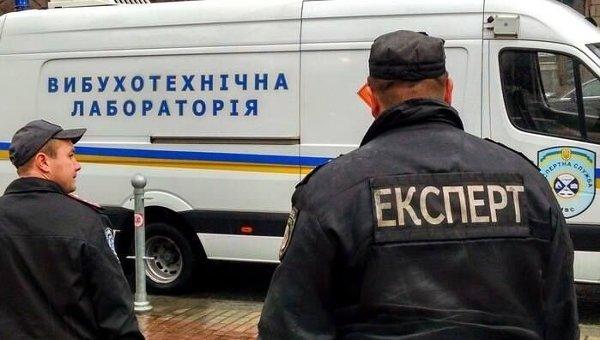 Новости Украины: во Львове заминировали суды
