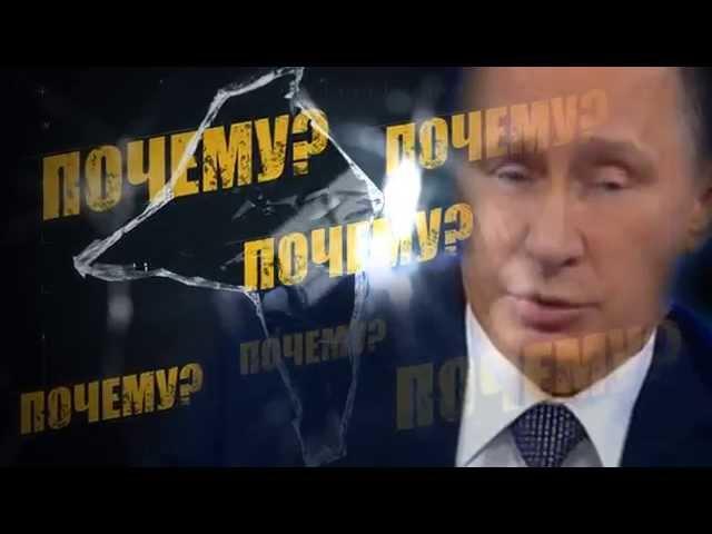 Почему Путин не отвечает за свои слова