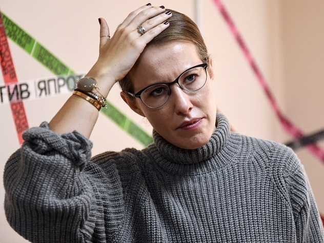 Ксения Собчак приглашена на молитвенный завтрак в США