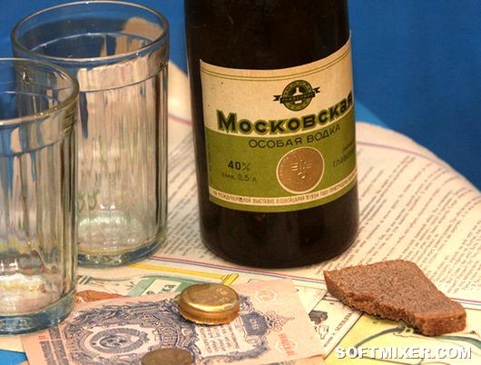 Хронология цены на водку в СССР