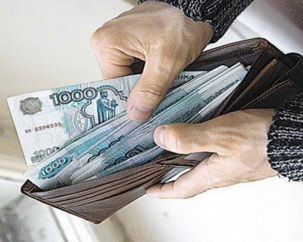 Пенсионную систему предложили радикально изменить