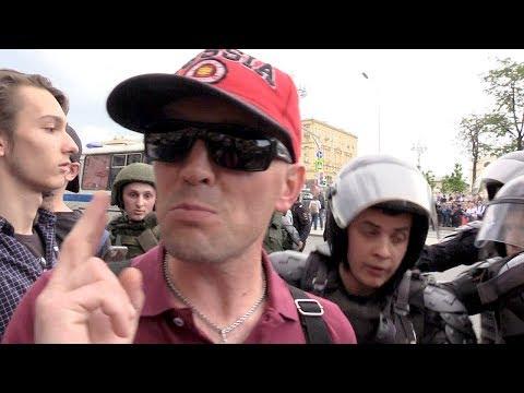 «За Россию и свободу до конца»