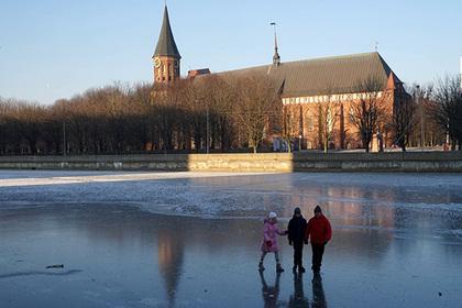 Литва отвергла идею об изменении статуса Калининградской области