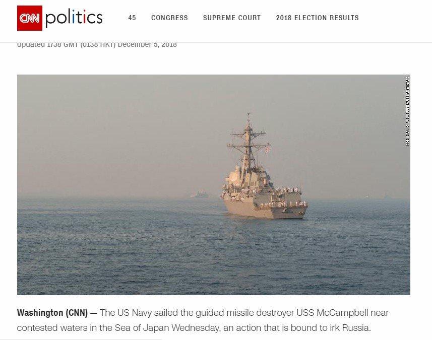 ВМС США устроили «провокацию» с военным эсминцем возле залива Петра Великого