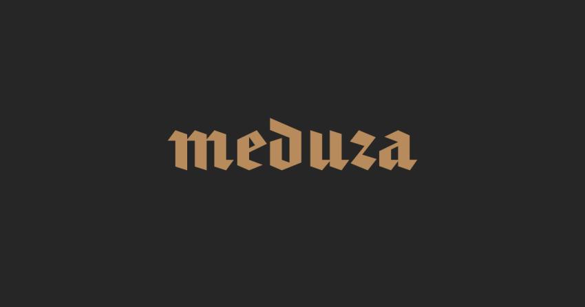 «Медуза» - рассадник фашистов