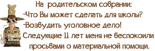 1385950280_frazochk-i-10 (604x201, 98Kb)