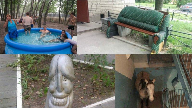 Безумие нашего городка: из окон российского двора можно увидеть все, что угодно