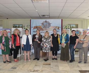 делегация США в Крыму