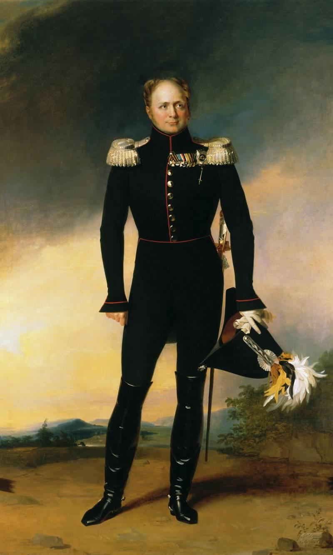 Ошибки Наполеона. Невидимый …