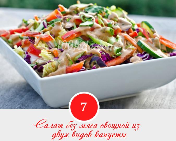 10 лучших рецептов салатов 11