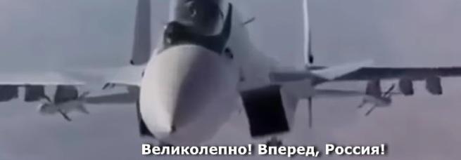 СУ-30 ЗАГЛЯНУЛ ВНУТРЬ ТРАНСПОРТНИКА - Комментарии иностранцев