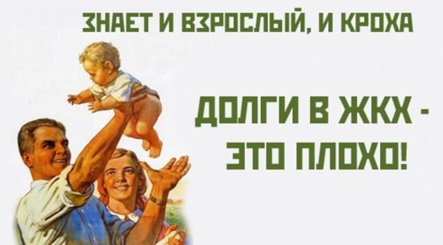 Долги до 100 тысяч рублей вз…