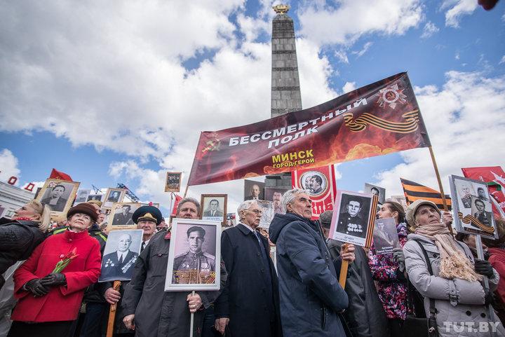 """Организаторам """"Бессмертного полка"""" Мингорисполком отказал в проведении шествия 9 мая"""
