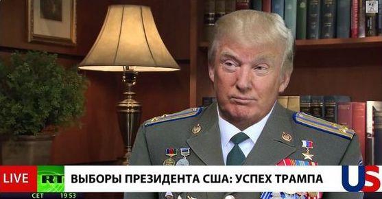 Трамп НАШ! То есть Tramp WIN! - Операция Кремля по избранию Президента США успешно завершена!