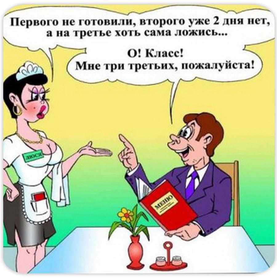 Муж без жены - это как дуб без дятла... Улыбнемся)))
