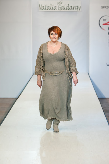 Дизайнеры Одежда Для Полных