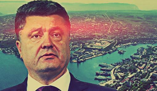 Порошенко включил Севастопольский морской завод в декларацию о доходах, считая его своим
