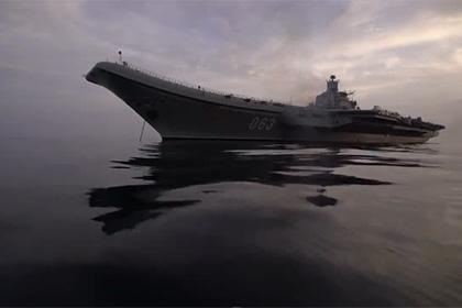 Работу авиации «Адмирала Кузнецова» показали на видео