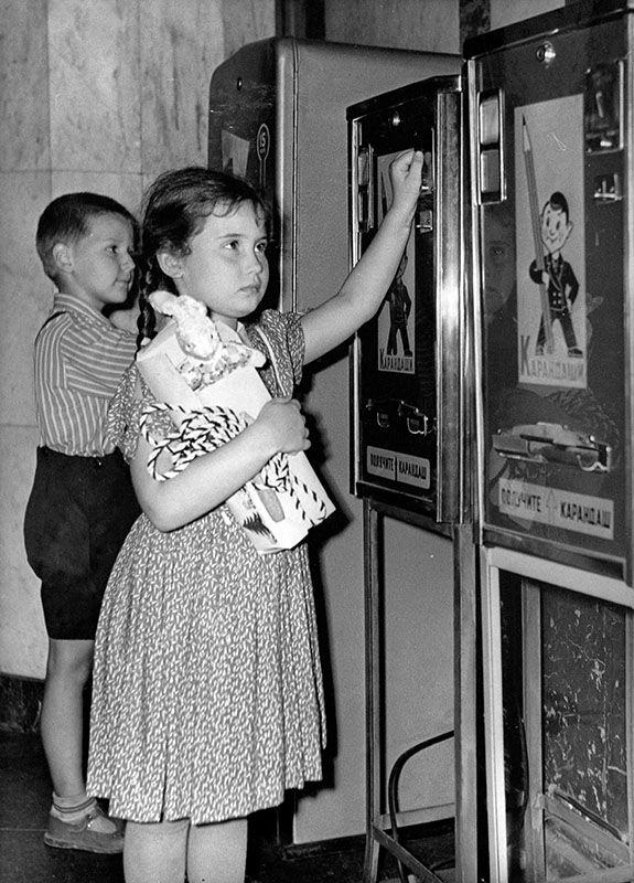 ссср, советская жизнь, советское время, магазин, дети