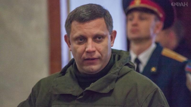 Захарченко: Паники и дестабилизации у нас Украина не дождется - после убийства комбатов приток добровольцев вырос в два раза