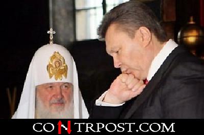 Обманутый Всея Руси