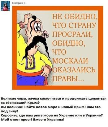 """""""Чей Крым ?"""" - Василий Волга"""