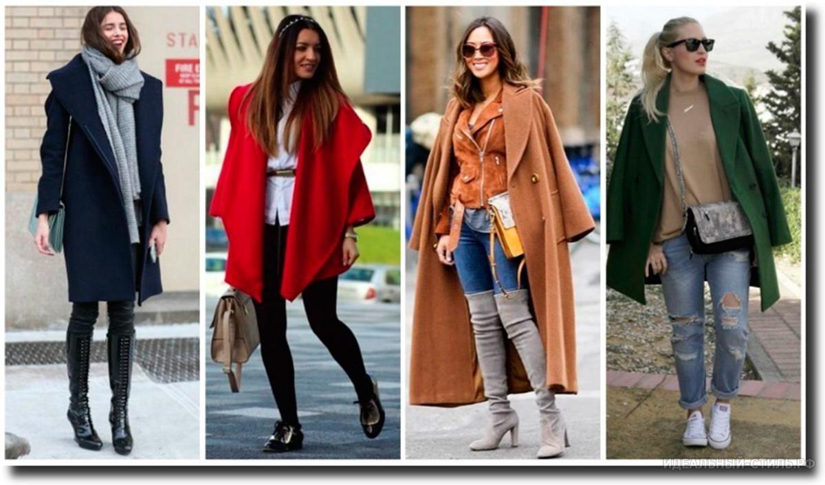 Какие самые модные пальто этого сезона и с чем их носить
