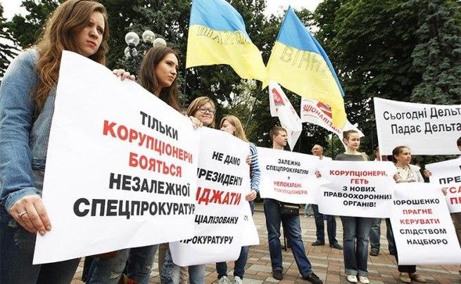 Как Украина сможет разбогатеть