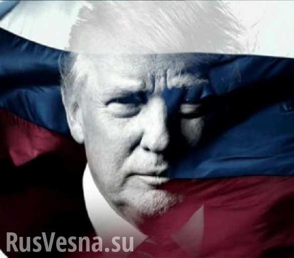 Если Трамп подружится с Россией, то ложь и ошибки ему можно простить, — Guardian