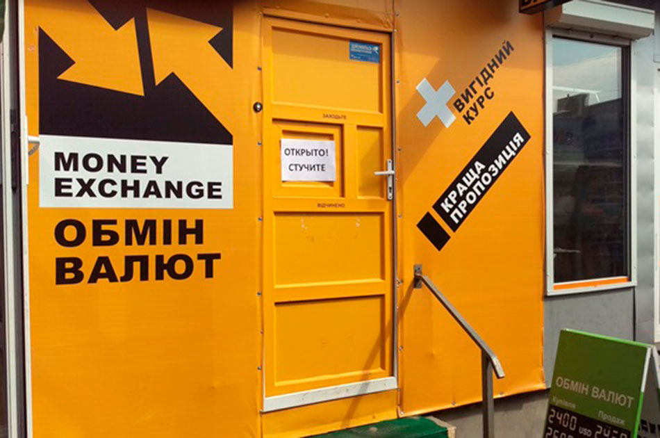 Отдаст ли нам долги Украина?