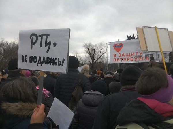 Петербуржцы выступили против «груженого золотом осла»