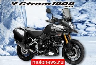 Мотоцикл Suzuki V-Strom 1000 ABS в версии «Без компромиссов»