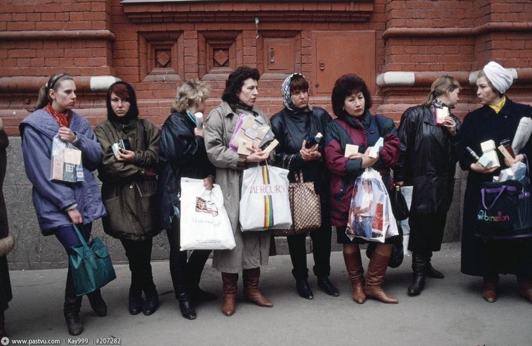Прогулка по Москве 1992 года