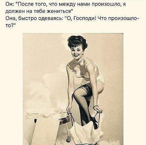 В Одессе по Дерибасовской идёт еврейская мама и ведёт за руки двух мальчиков…