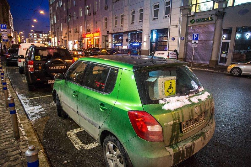 """Бесплатная парковка """"инвалидов"""" в Москве"""