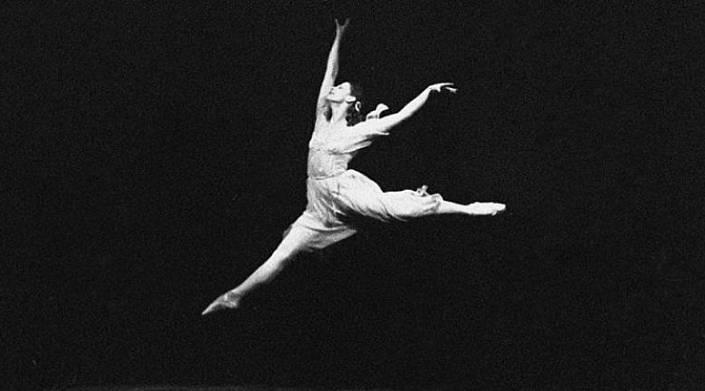 Нога балерины