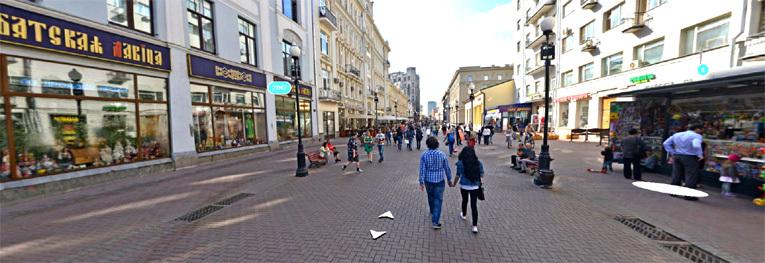 Судя по названию, это была самая чистая улица города, которую часто мыли