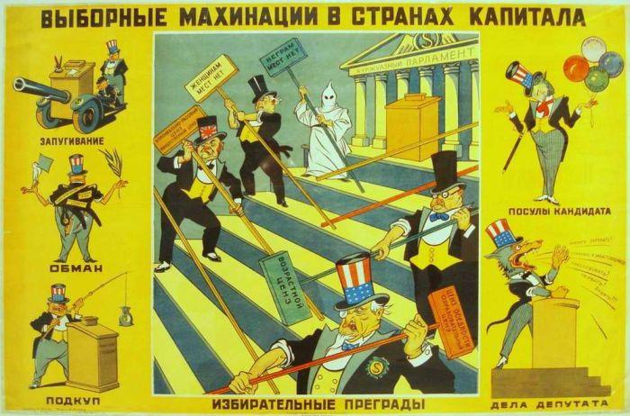 Агитплакаты 50-80х агит плакаты, америка