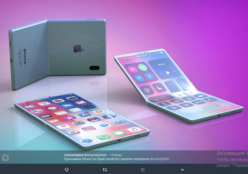 Apple показала фото iPhone с…