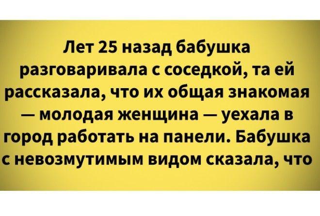 15+ ВЕСЕЛЫХ И МИЛЫХ ИСТОРИЙ,…