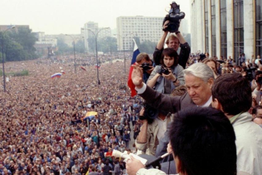 Ельцин-центр отпразднует победу США в холодной войне