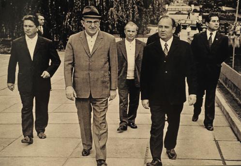 с Горбачевым