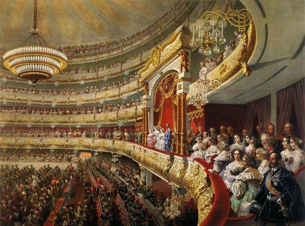 Правила театрального этикета, существовшие в ХIХ веке
