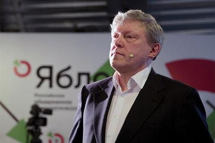 Всем раздам землю и помирюсь с США: Явлинский назвал цель своего выдвижения в президенты