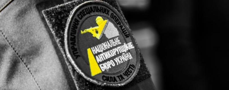 НАБУ обвинило СБУ и Академию наук в многомилионных хищениях под Киевом
