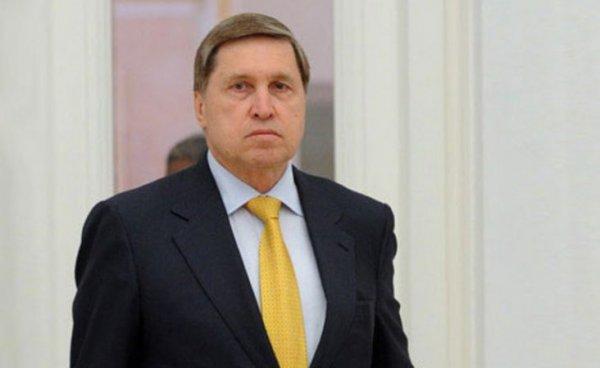 Ушаков рассказал, что будет с США, если они не вернут российских дипломатов