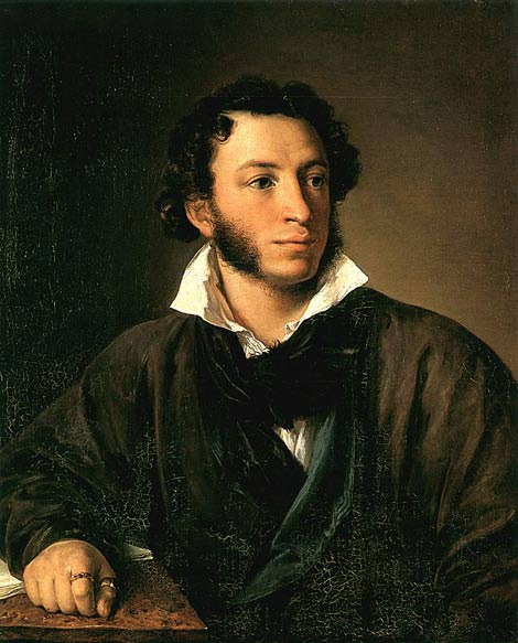Пушкин и его запретные стихи